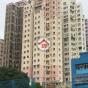 葵祥大廈 (Kwai Cheung Building) 葵青榮芳路103號|- 搵地(OneDay)(2)
