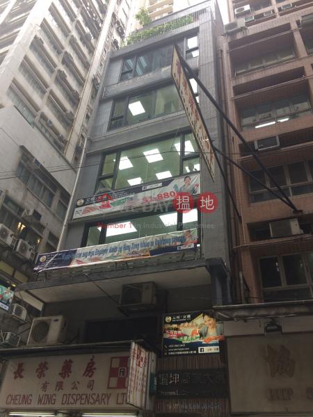Charles L Corn Building (Charles L Corn Building) Sheung Wan|搵地(OneDay)(1)