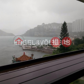 1 Bed Flat for Sale in Repulse Bay