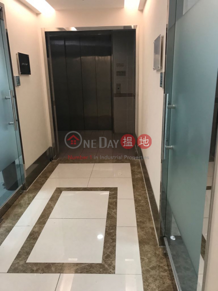 Property Search Hong Kong | OneDay | Industrial | Rental Listings SOUTHTEX BLDG