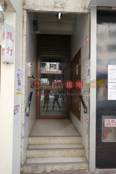 46 Shau Kei Wan Road (46 Shau Kei Wan Road) Sai Wan Ho|搵地(OneDay)(4)