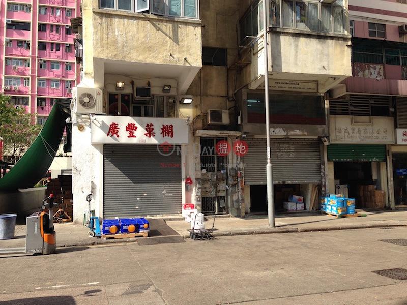 189 Reclamation Street (189 Reclamation Street) Mong Kok|搵地(OneDay)(1)