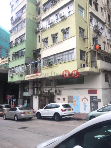 安居樓 (Comfort House) 土瓜灣|搵地(OneDay)(2)