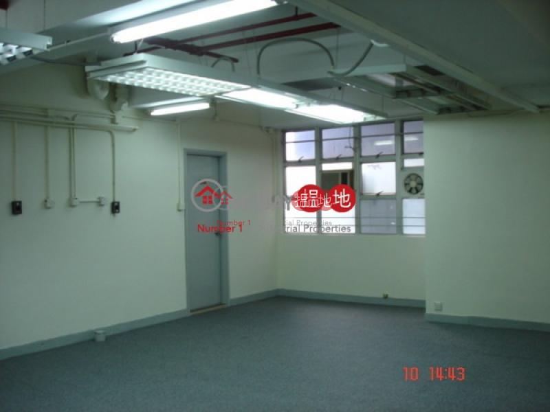 Laurels industrial centre 32 Tai Yau Street | Wong Tai Sin District, Hong Kong | Rental HK$ 14,500/ month