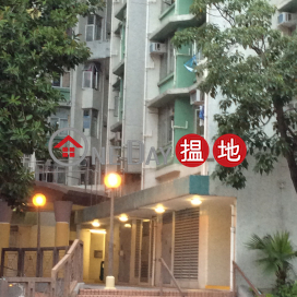 Lok Tsui House, Lok Fu Estate,Lok Fu, Kowloon