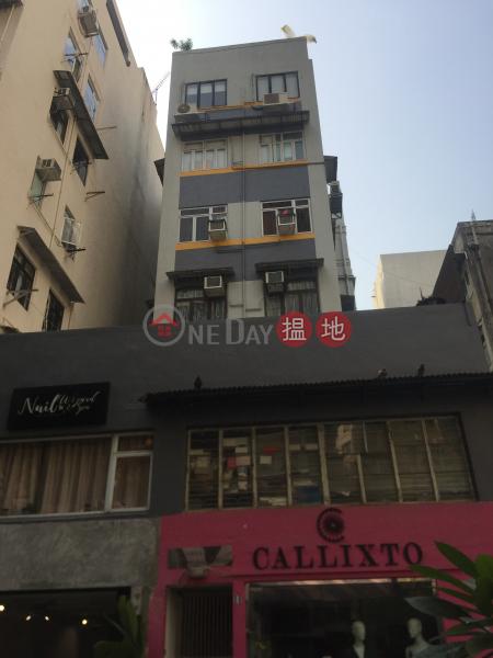 美輪街9-11號 (9-11 Mee Lun Street) 蘇豪區|搵地(OneDay)(2)