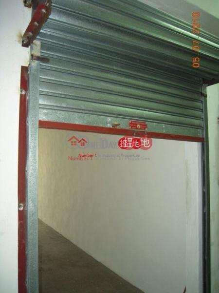 HK$ 263萬-永業工廠大廈-葵青-永業工業大廈