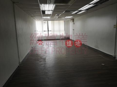 獨立單位,內廁|黃大仙區新時代工貿商業中心(New Trend Centre)出租樓盤 (29858)_0