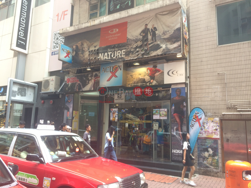 28 Bonham Strand East (28 Bonham Strand East) Sheung Wan|搵地(OneDay)(2)