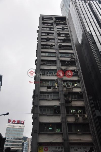 章記大廈 (Cheong K Building) 中環|搵地(OneDay)(5)