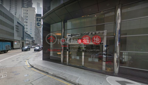 PROSPERITY CTR|Kwun Tong DistrictProsperity Centre(Prosperity Centre)Rental Listings (lcpc7-06178)_0