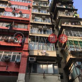 146 Yee Kuk Street|醫局街146號