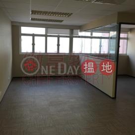 Lee King Industrial Building Wong Tai Sin DistrictLee King Industrial Building(Lee King Industrial Building)Rental Listings (65363)_0