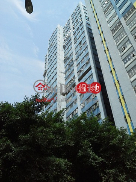 Wah Fat Industrial Building, Wah Fat Industrial Building 華發工業大廈 Sales Listings | Kwai Tsing District (tbkit-03049)