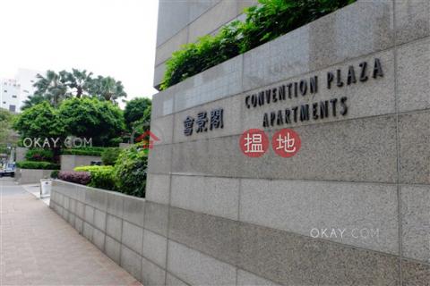 Elegant 1 bedroom on high floor | For Sale|Convention Plaza Apartments(Convention Plaza Apartments)Sales Listings (OKAY-S31550)_0