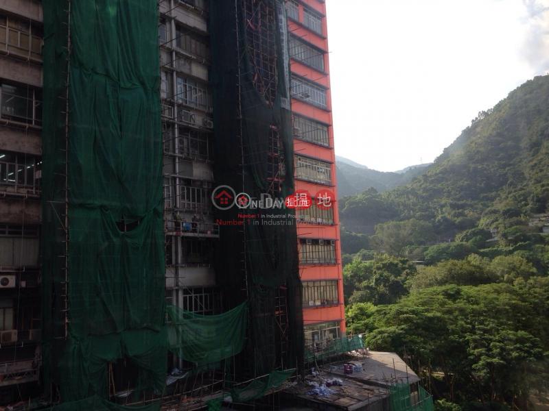 華生工業大廈14黃竹洋街 | 沙田|香港|出售HK$ 523.5萬