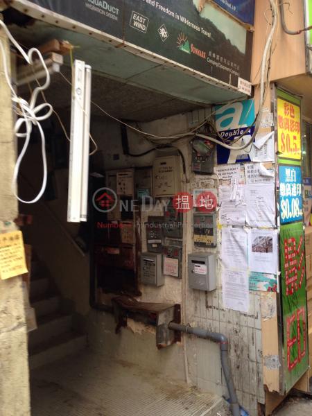 灣仔道121-123C號 (121-123C Wan Chai Road) 灣仔 搵地(OneDay)(4)