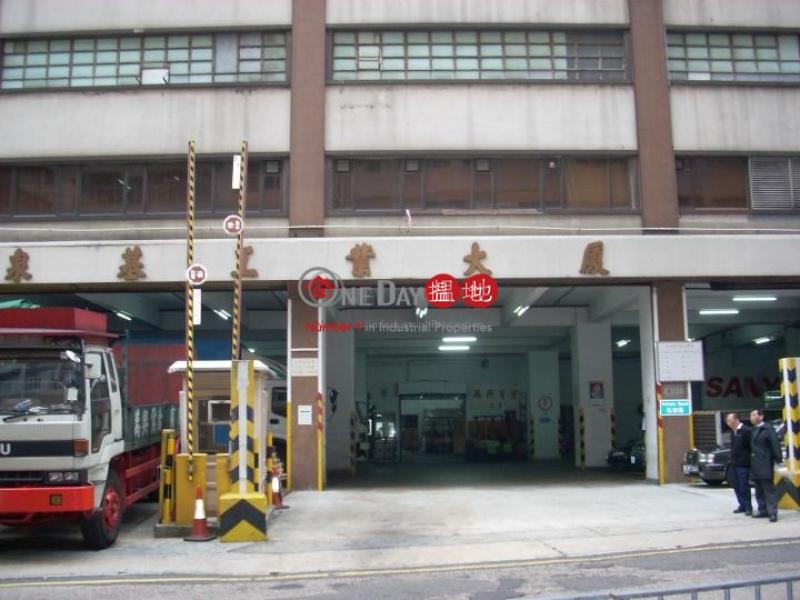 高樓底負重倉,全層出租,可入櫃. | Chuan Kei Factory Building 泉基工業大廈 Rental Listings