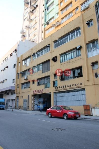 怡安工業大廈 (E On Factory Building) 黃竹坑|搵地(OneDay)(4)