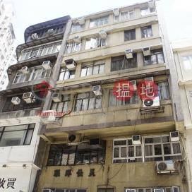 Yau Yu House|有餘樓