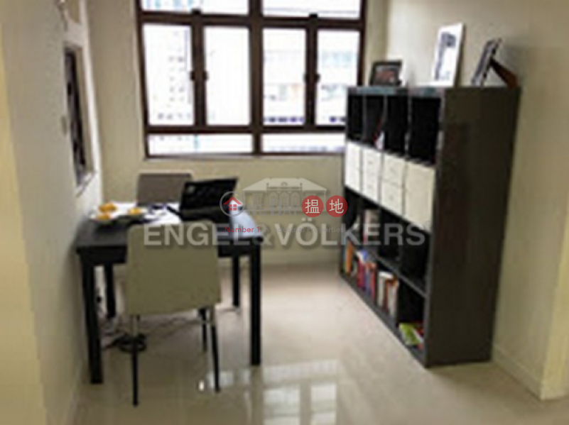 1 Bed Flat for Sale in Wan Chai, Chiu Hin Mansion 昭憲大廈 Sales Listings | Wan Chai District (EVHK22520)