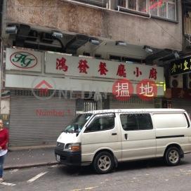 116-118 Portland Street,Mong Kok, Kowloon