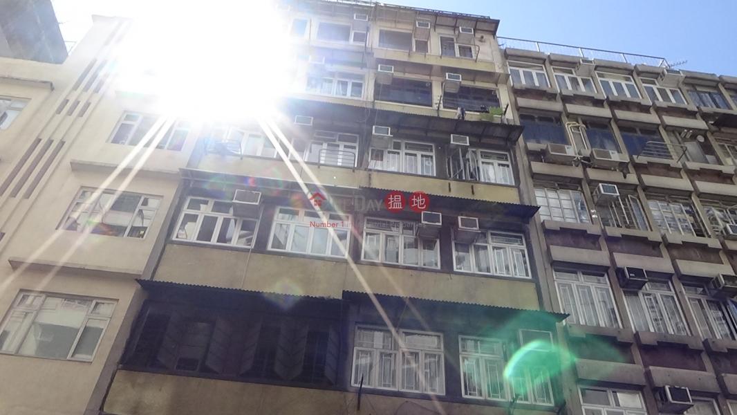 13 Pok Fu Lam Road (13 Pok Fu Lam Road) Sai Ying Pun 搵地(OneDay)(1)