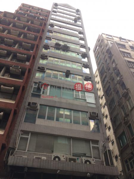 Park Hovan Commercial Building (Park Hovan Commercial Building) Tsim Sha Tsui|搵地(OneDay)(1)