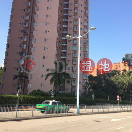 Hong Kong Gold Coast Block 1|香港黃金海岸 1座