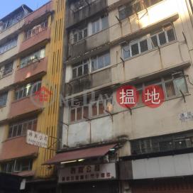 春田街6號,紅磡, 九龍