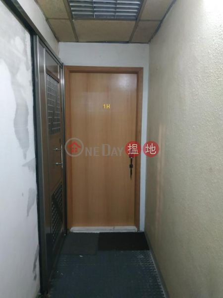 Property Search Hong Kong   OneDay   Residential   Rental Listings   Flat for Rent in On Hing Mansion , Wan Chai