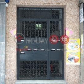 京街8-9號,銅鑼灣, 香港島