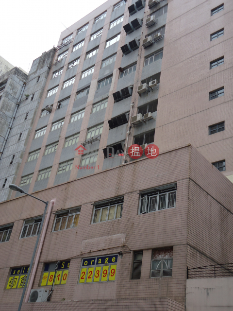 HA LUNG IND BLDG|Southern DistrictHa Lung Industrial Building(Ha Lung Industrial Building)Rental Listings (info@-02211)_0