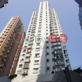 Markfield Building,Kennedy Town, Hong Kong Island