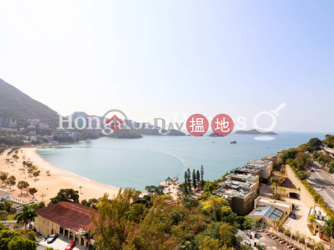3 Bedroom Family Unit for Rent at Repulse Bay Apartments|Repulse Bay Apartments(Repulse Bay Apartments)Rental Listings (Proway-LID6329R)_0
