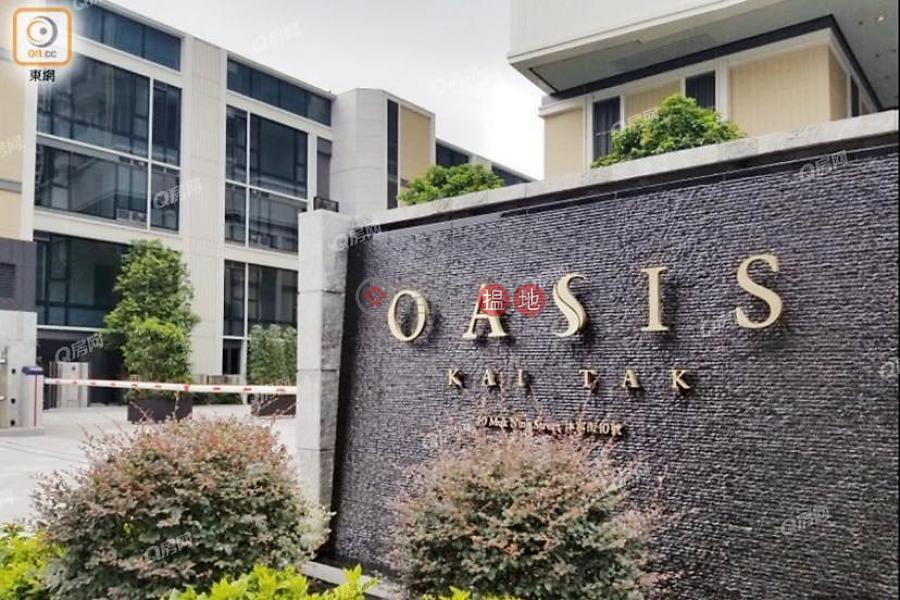 HK$ 16,500/ month, Oasis Kai Tak, Kowloon City Oasis Kai Tak | 1 bedroom High Floor Flat for Rent