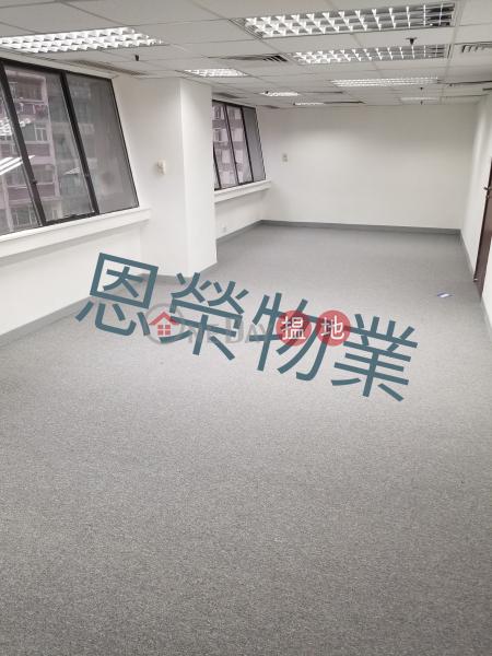 TEL: 98755238, Beverly House 利臨大廈 Rental Listings | Wan Chai District (KEVIN-6972301664)