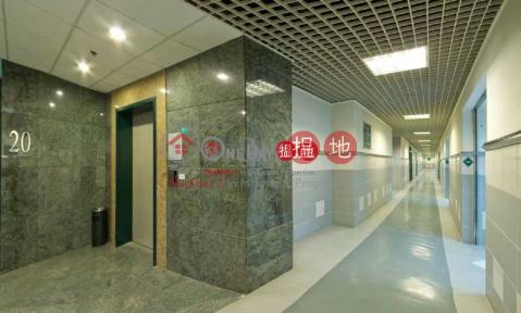 Technology Park|Sha TinTechnology Park(Technology Park)Sales Listings (maggi-03328)_0