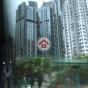 形薈1A座 (Lime Gala Block 1A) 筲箕灣|搵地(OneDay)(1)