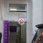 白沙道16號 (16 Pak Sha Road) 灣仔白沙道16號|- 搵地(OneDay)(1)