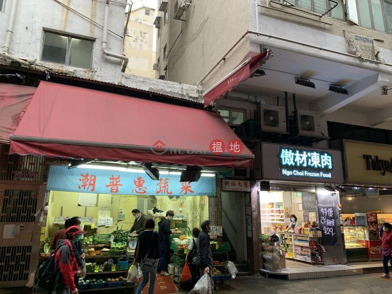 5 KOWLOON CITY ROAD (5 KOWLOON CITY ROAD) To Kwa Wan|搵地(OneDay)(1)