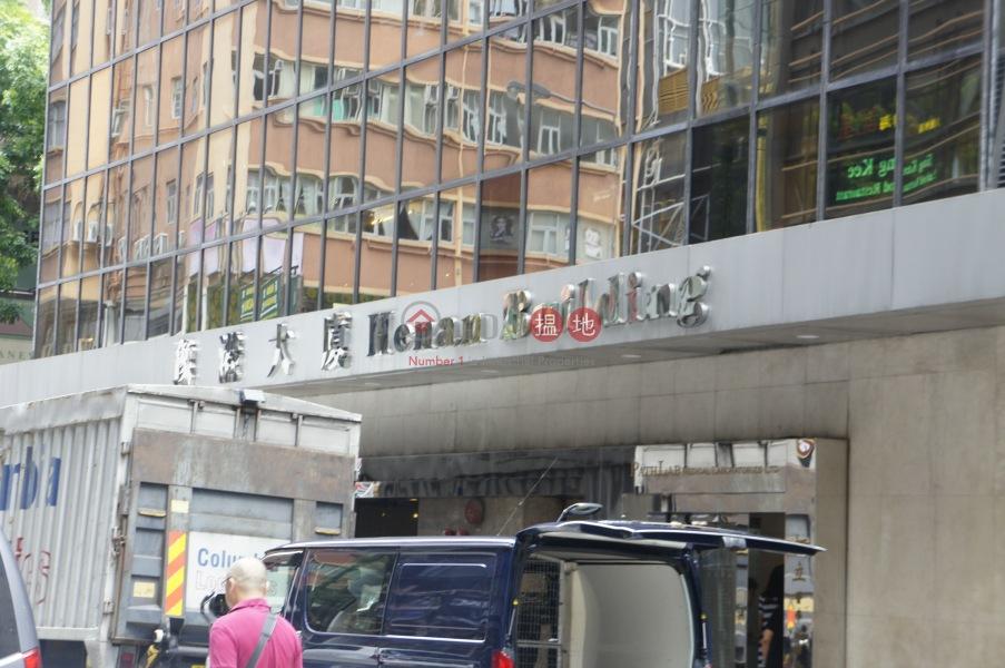 豫港大廈 (Henan Building ) 灣仔|搵地(OneDay)(4)