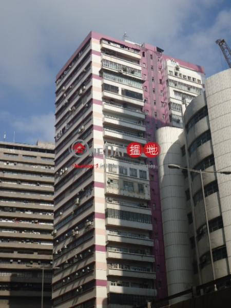 貴寶工業大廈 南區貴寶工業大廈(Kwai Bo Industrial Building)出租樓盤 (info@-05623)