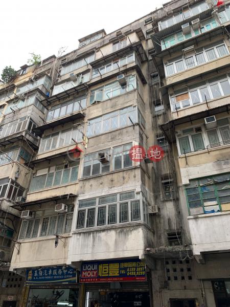 鴻福街22號 (22 Hung Fook Street) 土瓜灣|搵地(OneDay)(1)