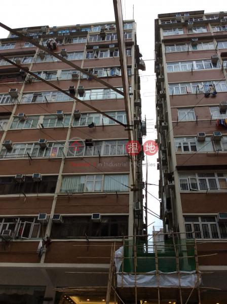 嘉寶大廈 (Ka Po Building) 深水埗 搵地(OneDay)(3)