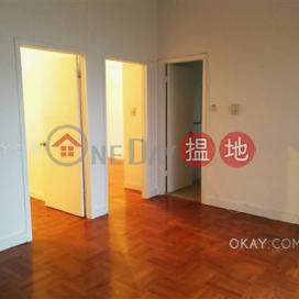 3房2廁,實用率高,海景,連車位《亞公灣路230號出租單位》|亞公灣路230號(230 Ah Kung Wan Road)出租樓盤 (OKAY-R17126)_0