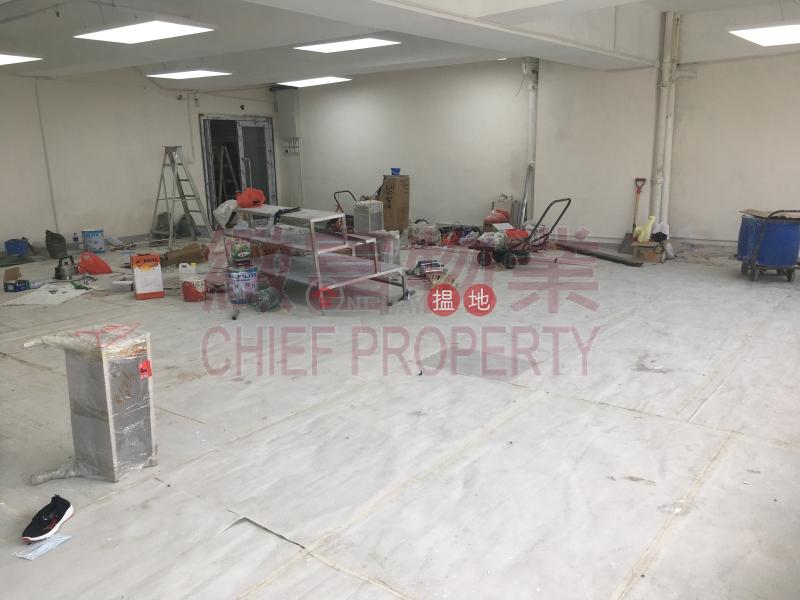 Property Search Hong Kong | OneDay | Industrial, Rental Listings Laurels Industrial Centre