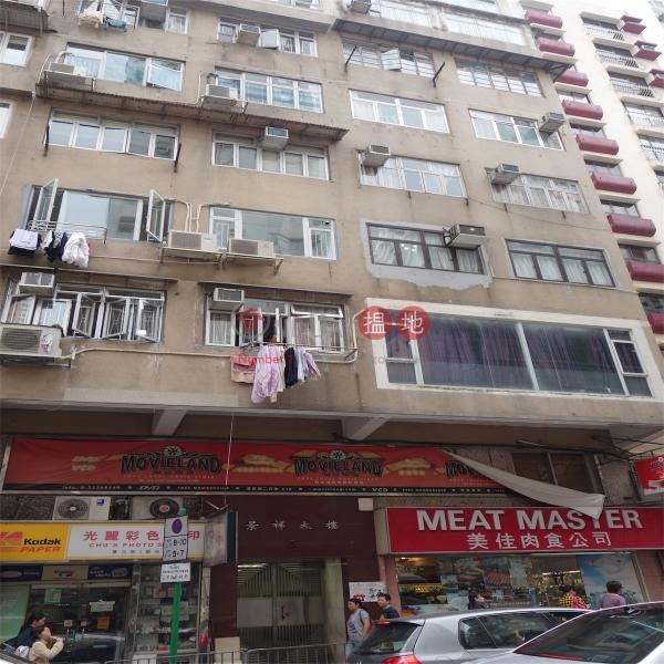 景祥大樓 (King Cheung Mansion) 跑馬地|搵地(OneDay)(3)