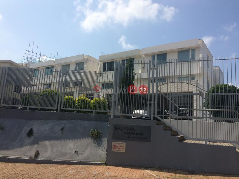 Bauhinia Gardens Block A-B (Bauhinia Gardens Block A-B) Chung Hom Kok|搵地(OneDay)(3)