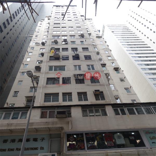 Kam Sing Mansion (Kam Sing Mansion) Wan Chai|搵地(OneDay)(4)